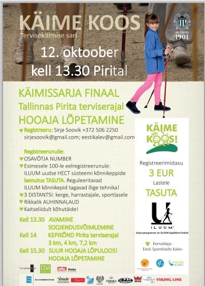 KÄIME KOOS 2014 lõpetab hooaja 12.oktoobril Pirital